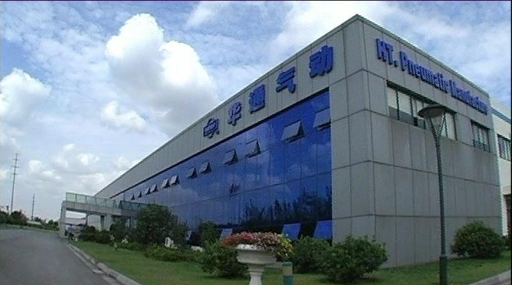 無錫市東方華通氣動銷售有限公司(無錫市氣動元件總廠)