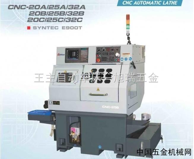 CNC自动车床系列