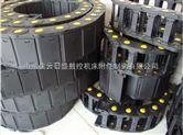 机床塑料拖链,机床尼龙拖链,机床拖链 拖链生产厂