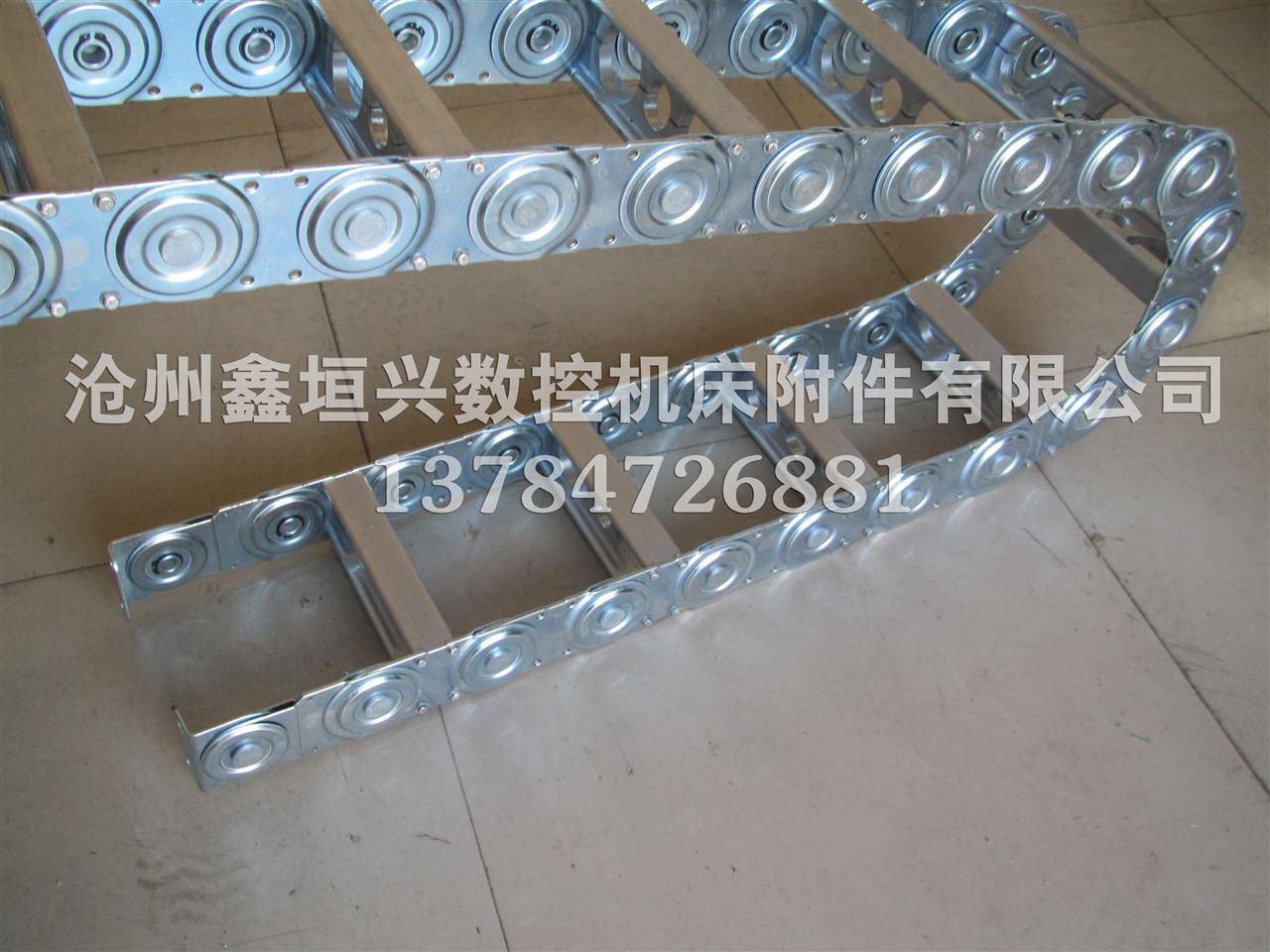 桥架式耐磨损穿线钢铝拖链