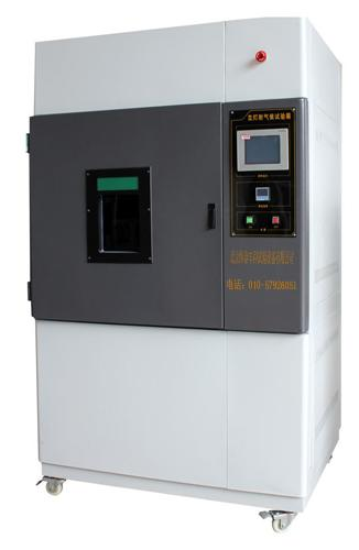 供应氙灯老化试验箱|氙灯试验设备厂