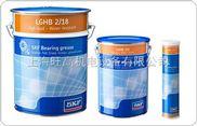 SKF润滑脂LGHB2/5,LGHB2/18,LGHB2/0.4系列,滚动部件