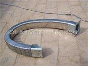 JR-2型矩形金属软管,