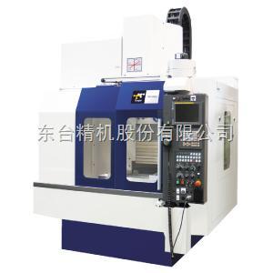 台湾东台精机 TMV-1050A立式加工中心
