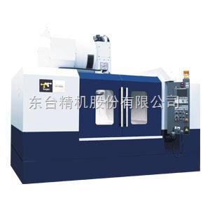 台湾东台精机 TMV-1350A立式加工中心