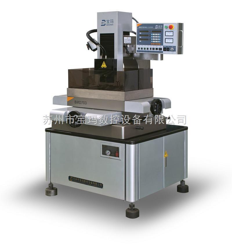 精细型小孔加工机  BMD703
