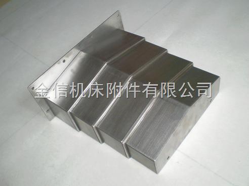 成都钢板防护罩【精湛技术/完美打造】