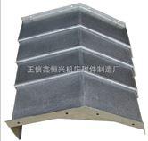 高速联动小巨人机床防护罩
