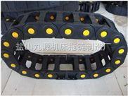 泰兴机床穿线拖链,泰兴机床轻型塑料拖链,泰兴机床电缆拖链