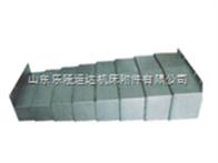 龙门式铣镗加工中心专用钢板防护罩