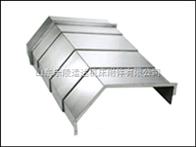 重型数控机床专用导轨防护罩(钢板防护罩)