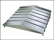 动龙门动横梁式镗铣加工中心专用钢板防护罩