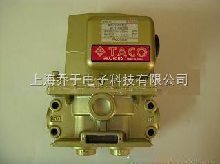 taco双联电磁阀MVS-3504YCG