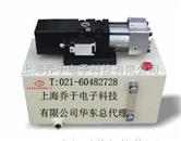 SHOWA过载泵过载保护装置(SHOWA过载泵OLP8-L-H,OLP12-H-L,OLP20-H-L)