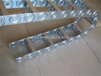 供应石油钻井平台钢制拖链,冶炼设备钢制拖链(钢铝拖链)