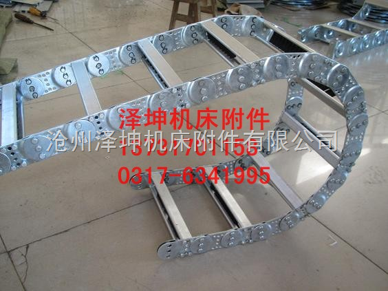机床钢铝拖链(全封闭)