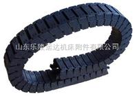 高品质尼龙拖链,高质量塑料拖链,高服务线缆拖链