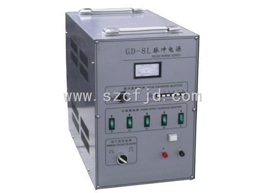 gd-8l-长风线切割高频脉冲电源 gd-8l