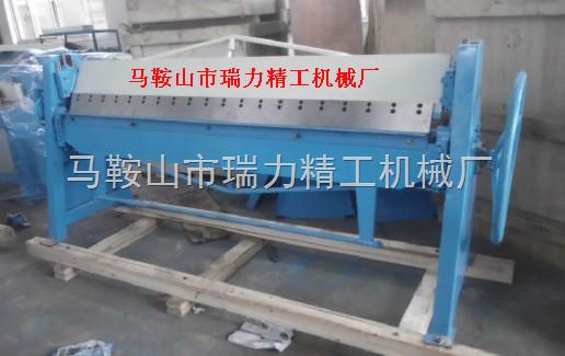 2米手动折边机,马鞍山折边机生产厂