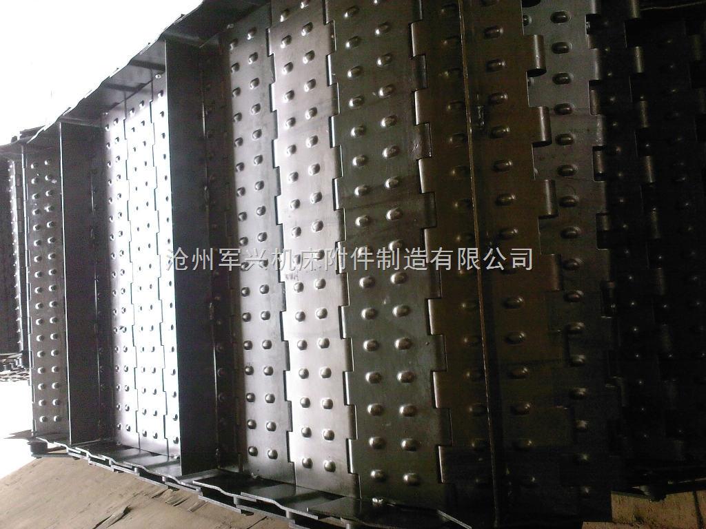 20排屑机链板