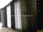 20排屑機鏈板