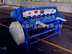 Q11-3x1500全钢结构电动剪板机、开料机、剪床
