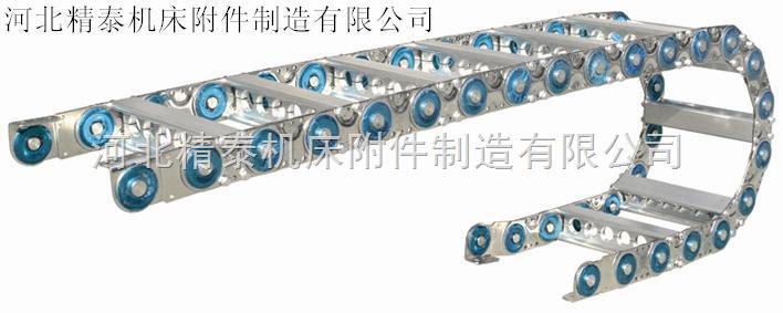 钢铝拖链、桥式钢铝拖链(全封闭型)