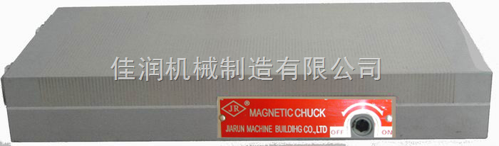 永磁吸盘|电磁吸盘|平面磨床|炮塔铣床