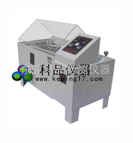 盐雾试验机-GB2423.18环境检测设备
