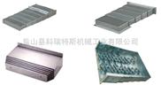 供应竞技宝刨床专用钢板防护罩,导轨防护罩