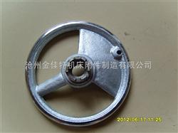 Φ200-操作手轮,机械操作件,拉手、把手
