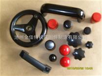 Φ200-操作手轮,机械操作件