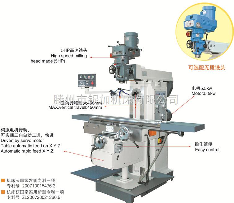 XL6332多功能炮塔铣床,银加机床是实实在在铣床专业生产厂家
