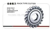 RACK TYPE CUTTER M1-25