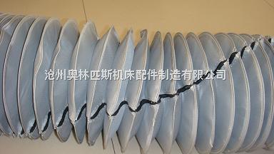 拉链式油缸保护套,油缸防尘罩图片