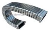 上海半封闭式耐磨钢铝拖链