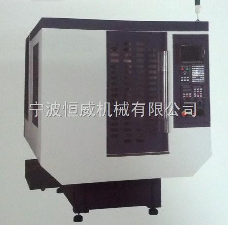 TC500