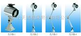 JL50B系列工作灯专业生产