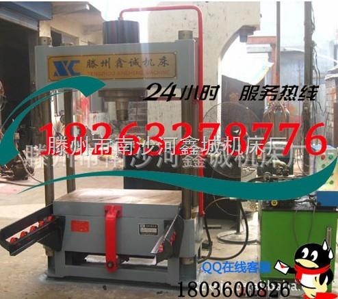 液压压装机展示图片