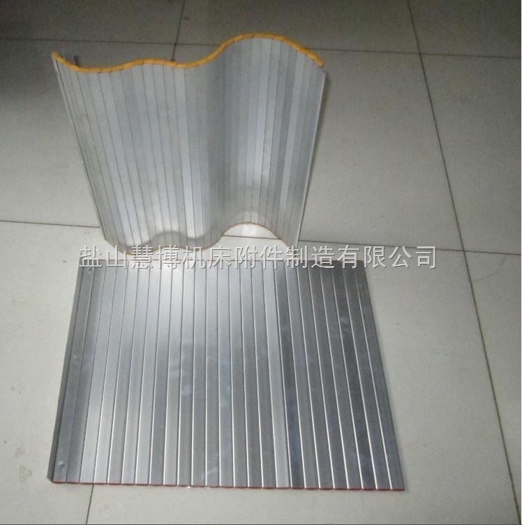 铝型材防护帘 风琴式防护罩 钢铝拖链 帆布软连接