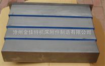 供应广东数控机床加工中心专用防护罩