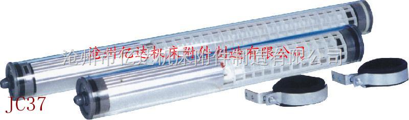 JC37-1防水荧光灯