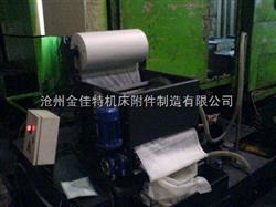 """加工中心专用磁性分离机""""金特""""产品"""