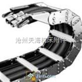 TL-钢制拖链