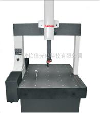 EM 785手动型三坐标测量机