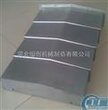 专用组合机床导轨防护罩, 伸缩不锈钢板导轨防护罩