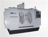 VMC650/850/1060立式加工中心