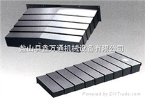 床身式数控铣床导轨防护罩厂