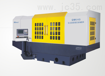QMK40切点跟踪数控曲轴磨床