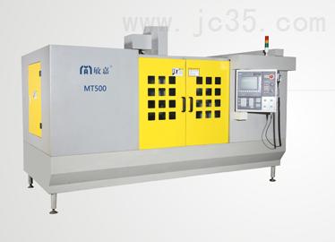 MT500六轴数控叶片曲面砂带抛磨机床